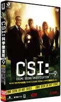 CSI:科学捜査班 シーズン9 Vol.5