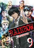 RAINBOW 二舎六房の七人 Vol.9