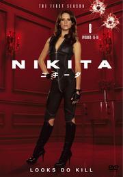 NIKITA/ニキータ <ファースト・シーズン> 8