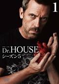 Dr.HOUSE ドクター・ハウス シーズン5