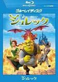 【Blu-ray】シュレック