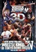 新日本プロレスリング レッスルキングダムV in 東京ドーム