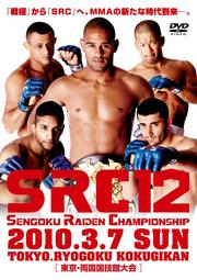 SRC 12