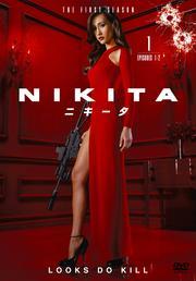 NIKITA/ニキータ <ファースト・シーズン>セット
