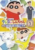 クレヨンしんちゃん TV版傑作選 第6期