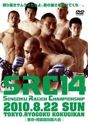 SRC 14