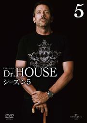 Dr.HOUSE ドクター・ハウス シーズン5 Vol.5