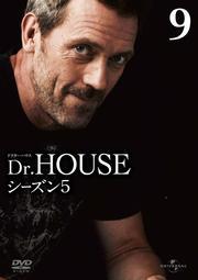 Dr.HOUSE ドクター・ハウス シーズン5 Vol.9