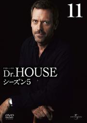 Dr.HOUSE ドクター・ハウス シーズン5 Vol.11