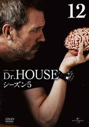 Dr.HOUSE ドクター・ハウス シーズン5 Vol.12