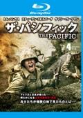 【Blu-ray】ザ・パシフィック 4