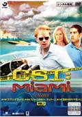 CSI:マイアミ シーズン8 Vol.7