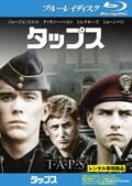 【Blu-ray】タップス