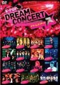 K-POP ドリームコンサート2009