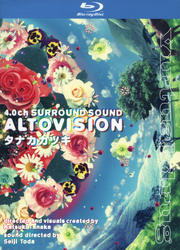 4.0ch SURROUND SOUND virtual drug ALTOVISION タナカカツキ