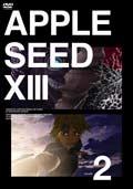 アップルシードXIII VOLUME 2