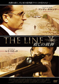 THE LINE 殺しの銃弾