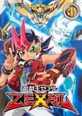 遊☆戯☆王ZEXAL TURN1