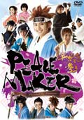 PEACE MAKER-新撰組参上-