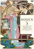 GOSICK-ゴシック- 第5巻