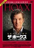 ザ・ホークス ハワード・ヒューズを売った男