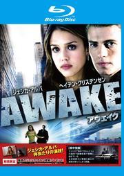 【Blu-ray】アウェイク