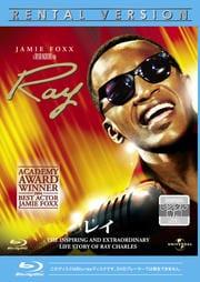 【Blu-ray】Ray/レイ