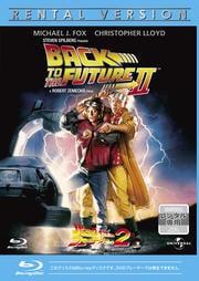 【Blu-ray】バック・トゥ・ザ・フューチャー PART2