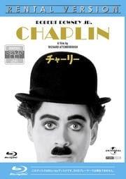 【Blu-ray】チャーリー