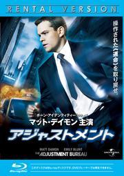 【Blu-ray】アジャストメント
