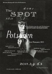 The SPOT KENTARO KOBAYASHI Live Potsunen 2011