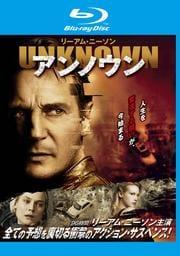 【Blu-ray】アンノウン