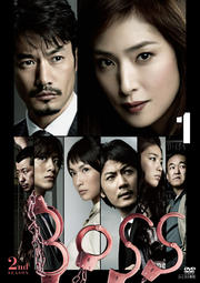 BOSS 2nd SEASON 1
