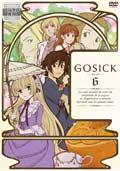 GOSICK-ゴシック- 第6巻