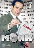 名探偵MONK シーズン3 Vol.7