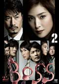 BOSS 2nd SEASON 2