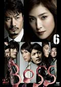 BOSS 2nd SEASON 6