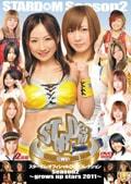 STARDOM Season2 〜grow up stars 2011〜 DISC 2