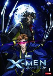 MARVEL X-MEN Vol.1