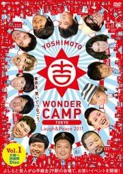 YOSHIMOTO WONDER CAMP TOKYO 〜Laugh&Peace2011〜 Vol.1