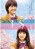 IS(アイエス)〜男でも女でもない性〜 Vol.5