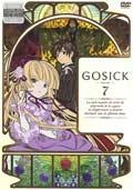 GOSICK-ゴシック- 第7巻