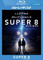 【Blu-ray】SUPER 8/スーパーエイト