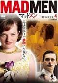マッドメン シーズン4【ノーカット完全版】 VOL.3