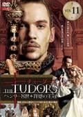 チューダーズ <ヘンリー8世 背徳の王冠> vol.11