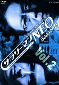 サラリーマンNEO SEASON 6 Vol.2