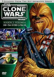 スター・ウォーズ:クローン・ウォーズ <サード・シーズン> VOLUME 6