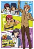 テニスの王子様 OVA ANOTHER STORYII〜アノトキノボクラ Vol.2
