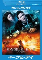 【Blu-ray】イーグル・アイ <2010年再発版>