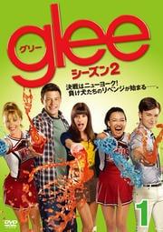 glee/グリー シーズン2セット